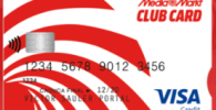 MediaMarkt Club Card